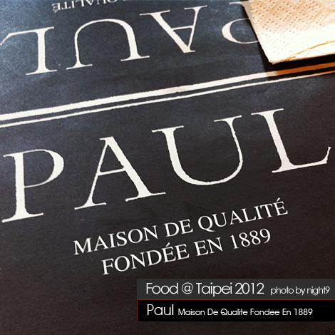 Paul Maison De Qualite Fondee En 1889