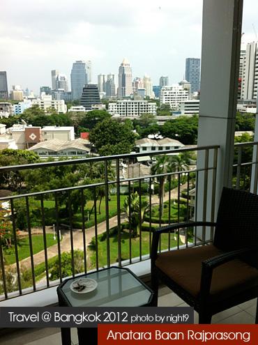 Anatara Baan Rajprasong Bangkok