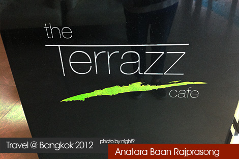 Anatara Baan Rajprasong.The Terrazz Cafe