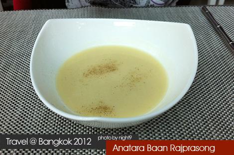 Anatara Baan Rajprasong.The Terrazz Cafe.Lunch