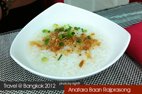 Anatara Baan Rajprasong.The Terrazz Cafe.Breakfast