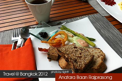 Anatara Baan Rajprasong.The Terrazz Cafe.Breakfast
