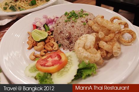 Siam Paragon.Maan Thai