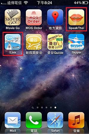Bangkok App