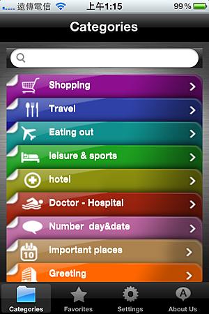 App Speak Thai