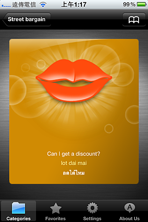 App Speak Thai
