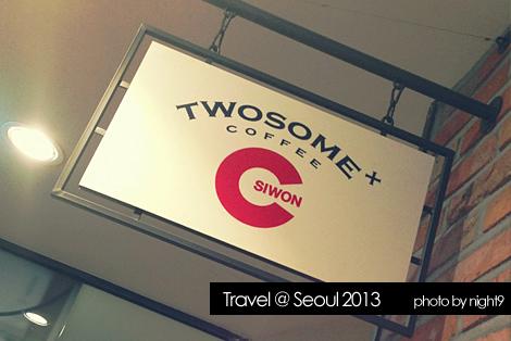 明洞.Twosome Coffee+C Siwon