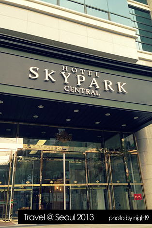 Hotel Skypark Central II