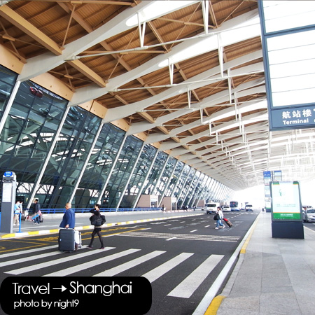 上海.浦東機場