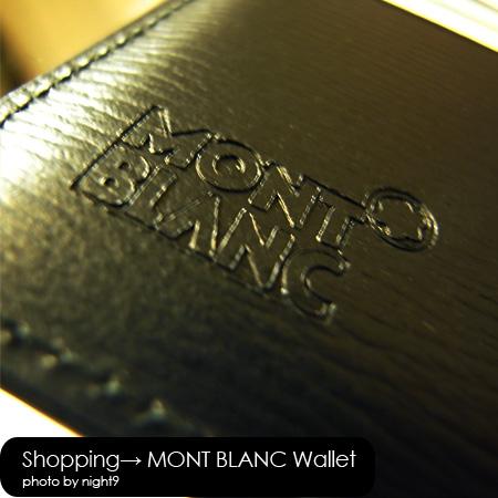 montblanc-07.jpg