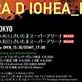 2008 radiohead JP concert