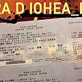 2008 radiohead JP concert ticket
