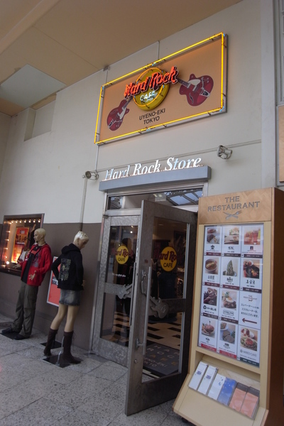 JR上野駅裡的Hard Rock Shop