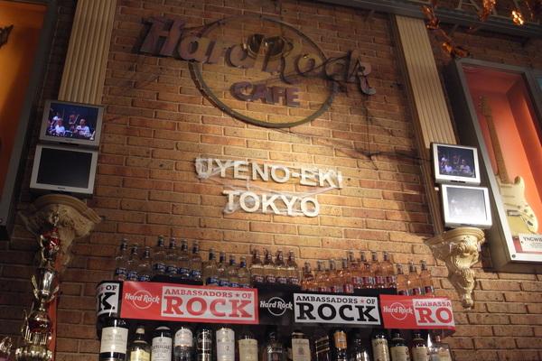 JR上野駅Hard Rock牆面