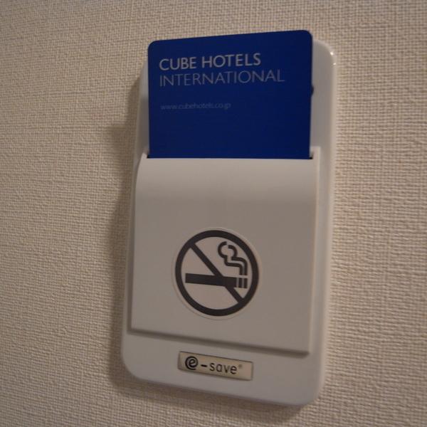 門卡插在上面才有電
