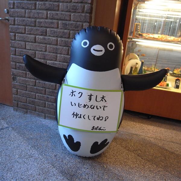 餐廳商店街,每家電前面都有Suica企鵝