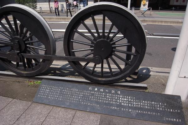 Saitama Super Arena外路上鐵道紀念