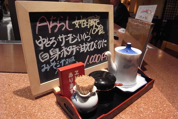 女性特餐A特價1000円