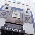 淺草觀光文化中心門口