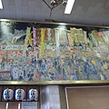 淺草觀光文化中心牆上壁畫