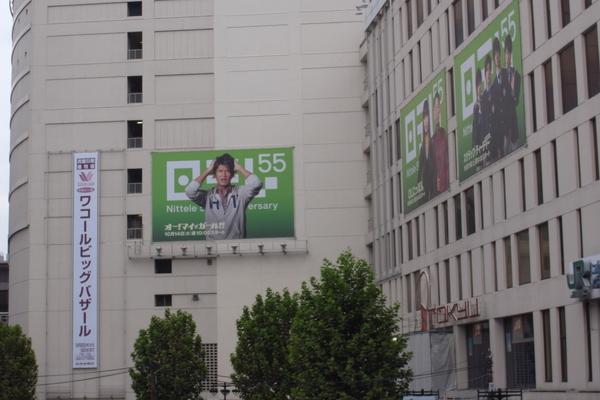 TOKYU 外牆上的速水新劇廣告♥