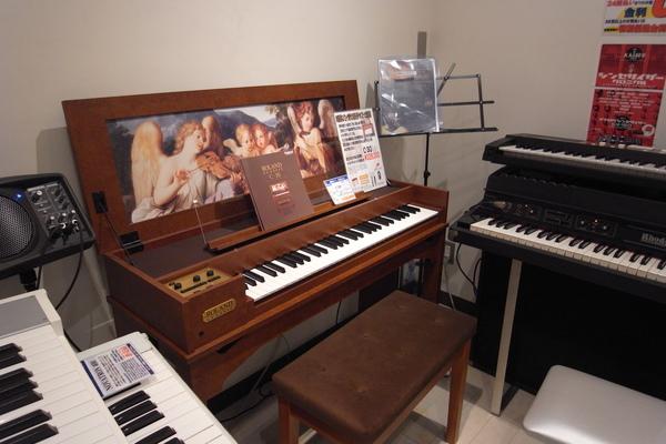 Roland Classic