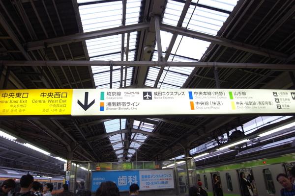 新宿真是大站,指標好多眼花撩亂