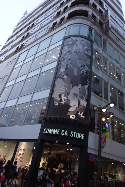 新宿Comme Ca Store