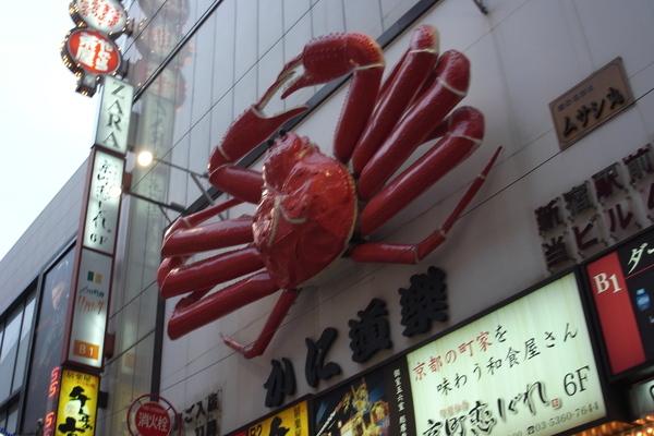超巨大的螃蟹招牌