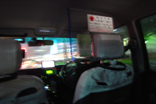 計程車好專業乾淨