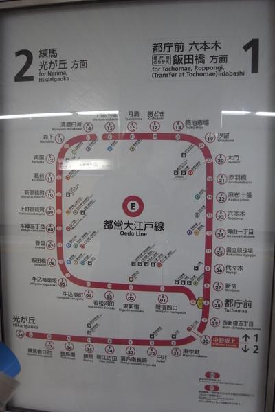 Metro都營大江戶線