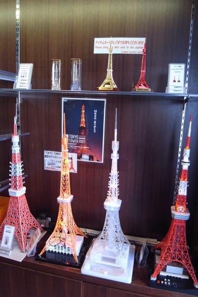 紀念品有各種東京鐵塔