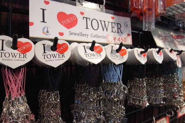 各種東京小鐵塔的吊飾