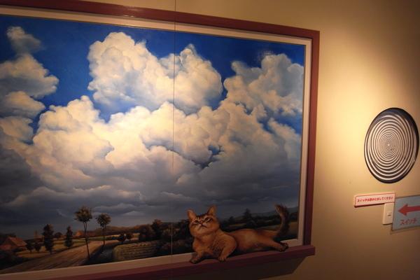 先看旁邊的轉盤,在看畫雲會動