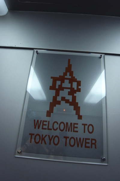 電梯裡的標誌
