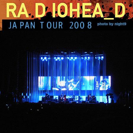 2008 Radiohead concert Tokyo
