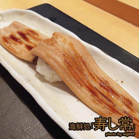 特餐海鮮丼之外,還有清蒸鰻魚