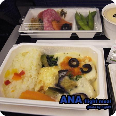 ANA飛機餐‧焗海鮮飯‧火腿‧毛豆