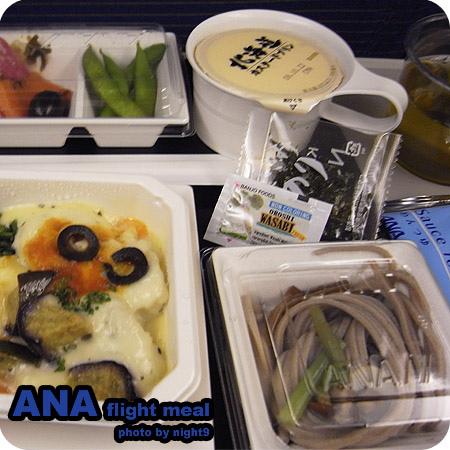 ANA飛機餐‧北海道布丁‧簥麥涼麵