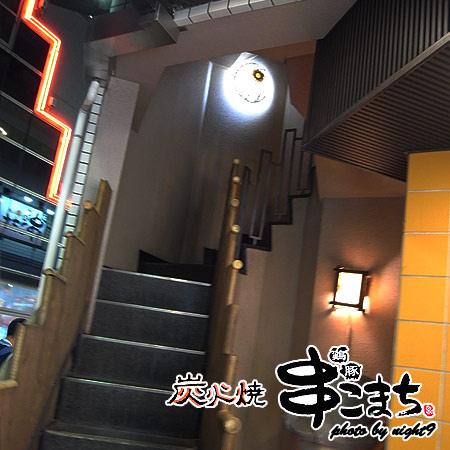 新宿‧雞豚炭火串燒小樓梯上二樓