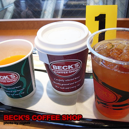 Beck's Coffee Shop早餐‧果菜汁+熱紅茶+冰紅茶