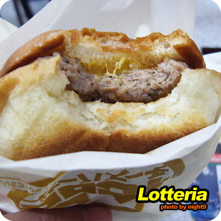 Lotteria 絕品起士牛肉漢堡