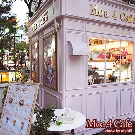 新宿‧Moa 4 cafe