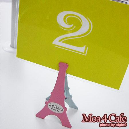新宿‧Moa 4 cafe 等待牌