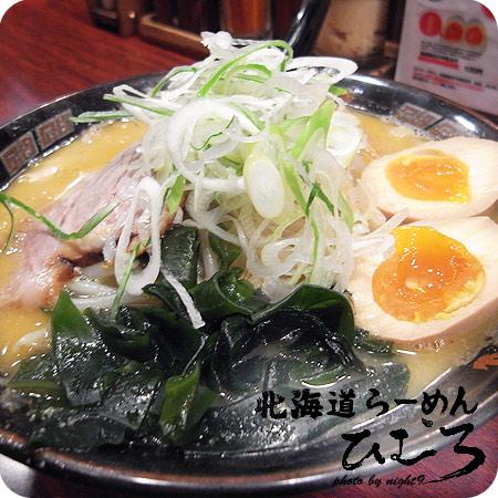 北海道味增拉麵‧有另加半熟卵