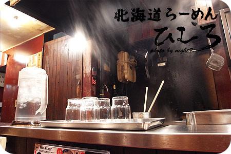 煮麵的蒸氣讓人感覺很溫暖