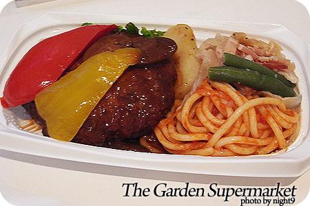The Garden Supermart‧漢堡排義大利麵
