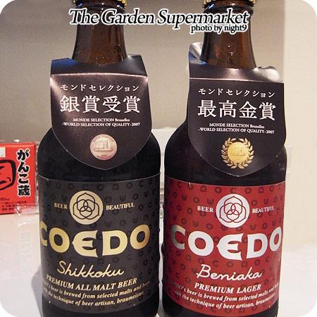 COEDO啤酒