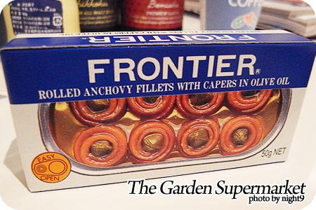 Frontier 鮭魚捲橄欖