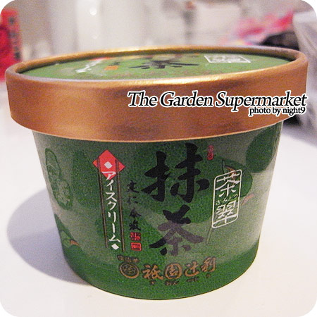 The Garden Supermart‧抹茶冰淇淋